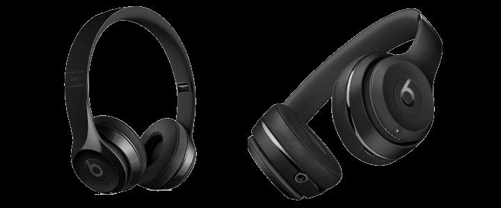 Tennis Gift #6 - Beats by Dre Solo 3 Wireless Headphones