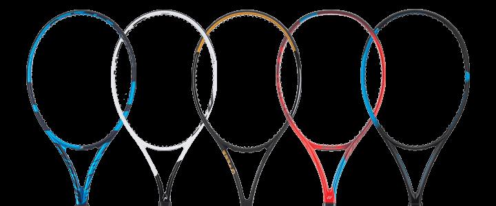 The Best Women's Tennis Racquets 2021